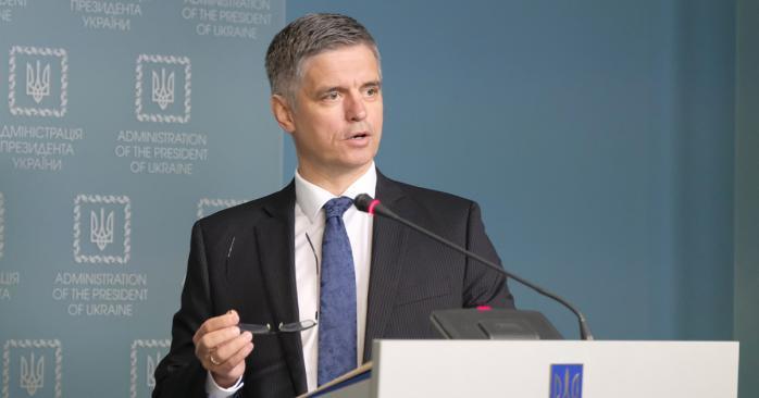 Украина готова ослабить торговую блокаду и платить пенсии жителям ОРДЛО,...