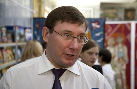 Лазаренко будет арестован, как только появится в Украине, - министр МВД