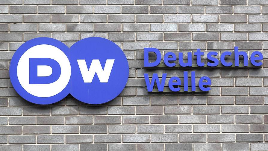 Deutsche Welle в России могут признать иностранным агентом и лишить аккр...