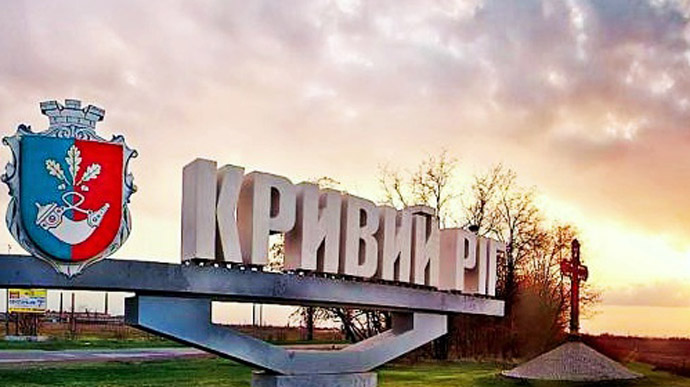 Пророссийский реванш: о получении распишитесь. О чем говорят итоги выборов в Кривом Роге