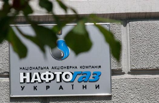 У президента опасаются российских кредитов для «Нафтогаза»