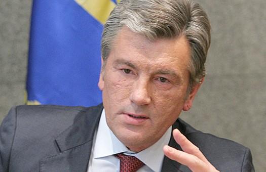 Ющенко: ухудшение отношений с Россией - это не вина Украины