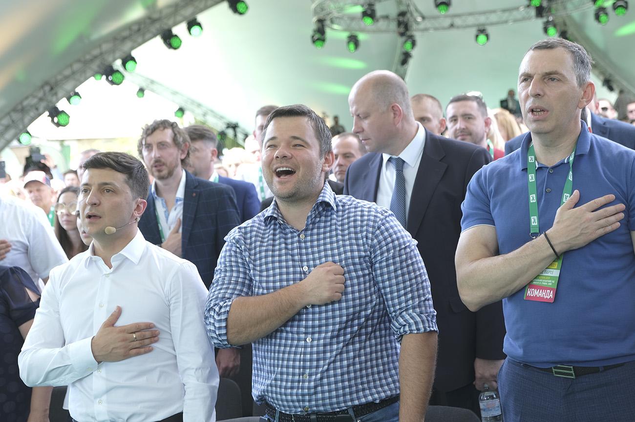 """Съезд партии """"Слуга народа"""" состоится 10 ноября в КВЦ """"Парковый ..."""