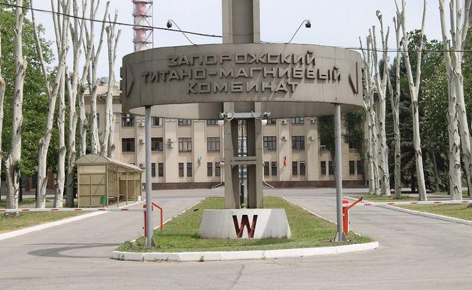 Один из активов Дмитрия Фирташа перешел в собственность государства