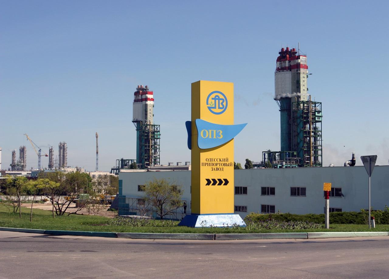 Приватизация Одесского припортового завода и ЗАЛКа перенесена, – ФГИ