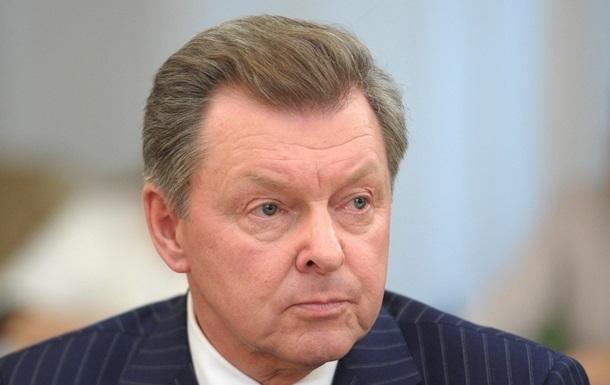 """Украина может ввести санкции против Никарагуа за назначение """"почетного к..."""