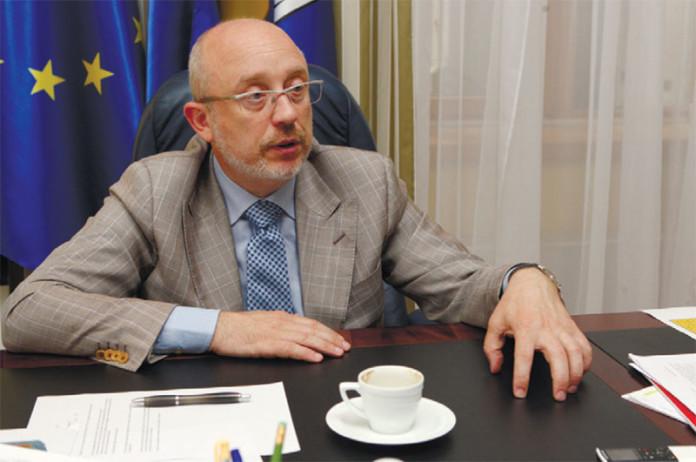 Украина вводит особый инвестиционный режим в контролируемой части Донбас...