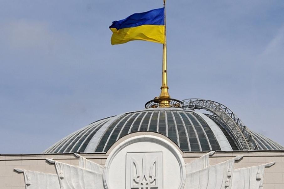 Изменения в Конституцию: Рада в первом чтении одобрила создание новых па...