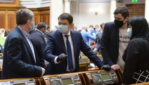 Рада собирается отменить пленарные заседания из-за высокой заболеваемост...