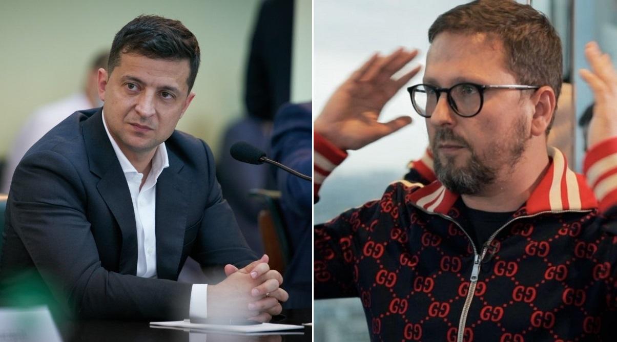 Мочи нет. Как блогер Шарий похитил биоматериалы президента Зеленского