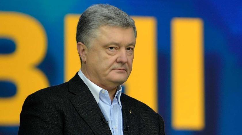 ГБР вручило подозрение Порошенко по делу о назначении Семочко