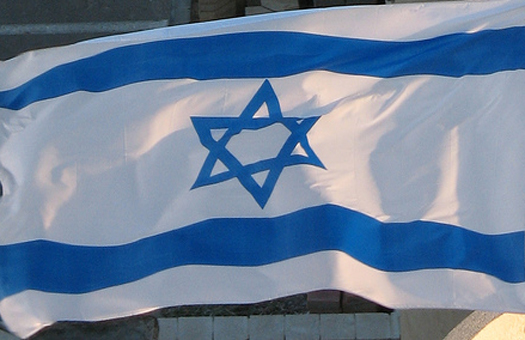 Посольство Израиля в Украине возобновит работу 1 ноября