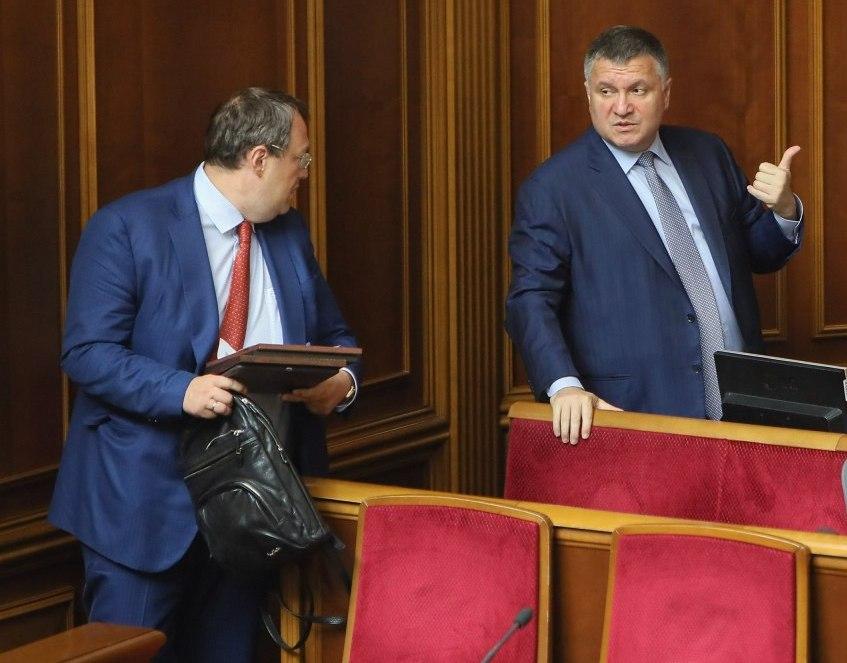 Геращенко назначили заместителем главы МВД Украины