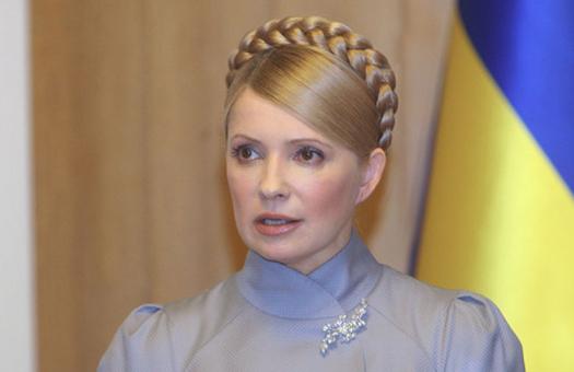 Тимошенко: рядом с президентом я выгляжу бомжом, поскольку государственн...