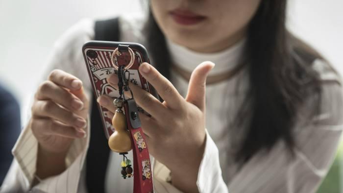 Китай запустил приложение, проверяющее риск заразиться коронавирусом
