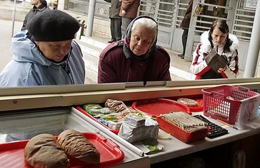 Через 40 лет одного пенсионера будут кормить двое работающих