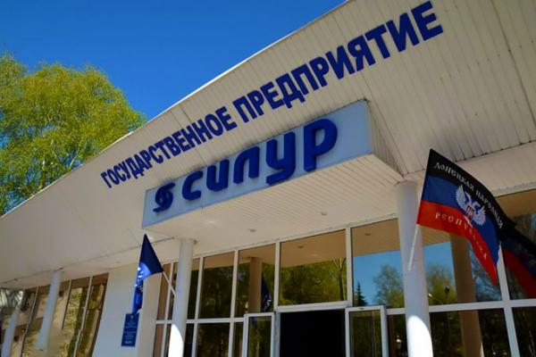 Украинские заводы на территории ОРДЛО перешли к российским компаниям