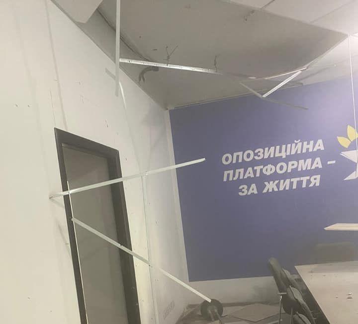 """В полтавском офисе """"ОПЗЖ"""" прогремел взрыв, пострадала работница офиса"""