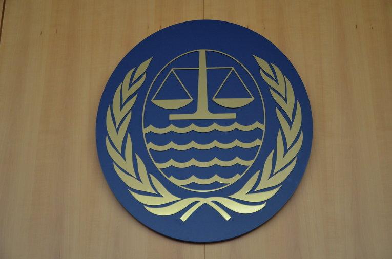 Начались слушания в Международном трибунале по морскому праву по иску Ук...