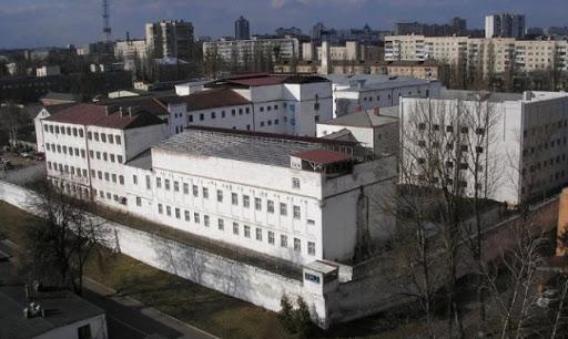 В Лукьяновском СИЗО зафиксирован коронавирус