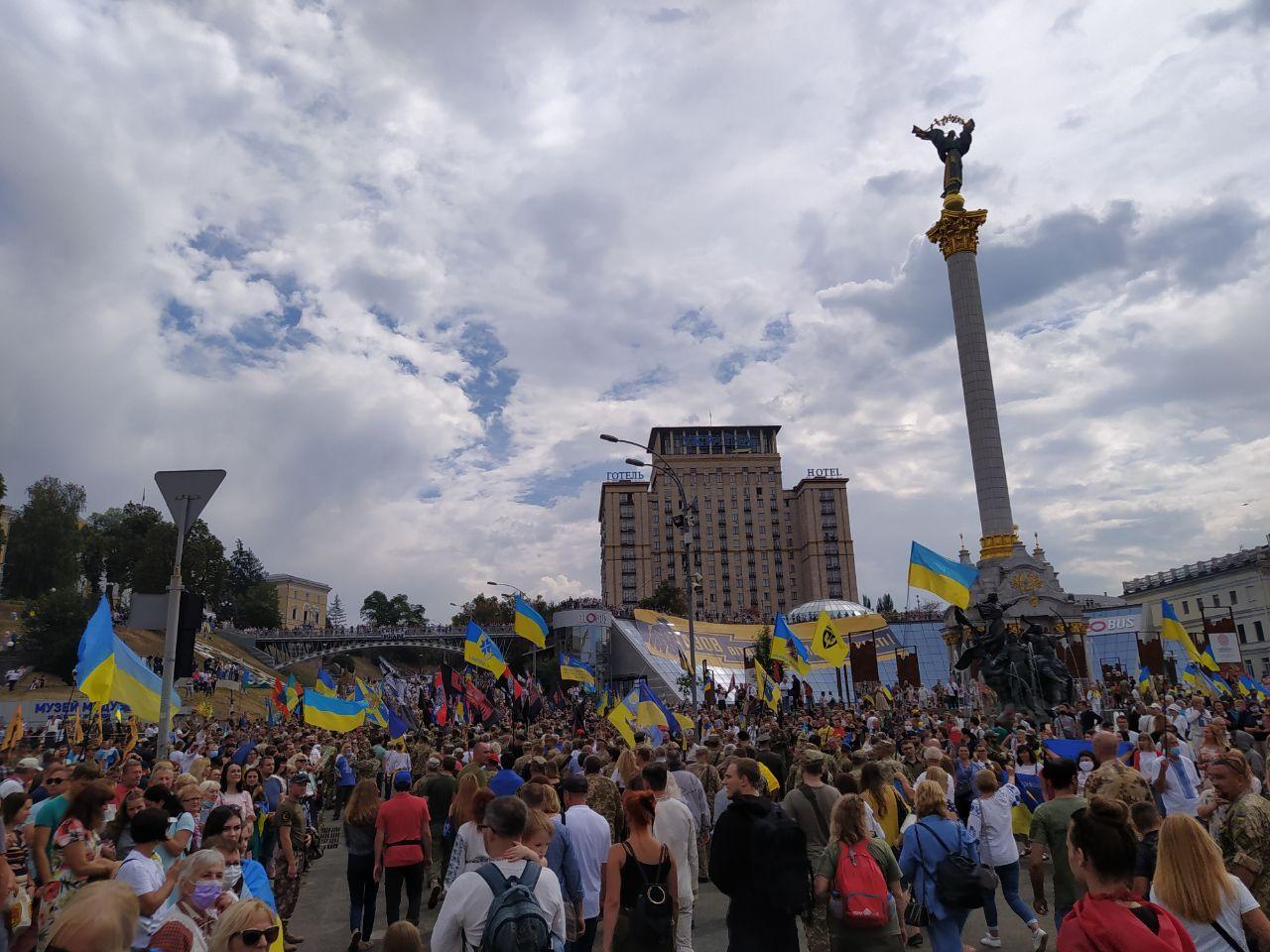 С Майдана к Офису президента. В Киеве участники Марша защитников пошли к...