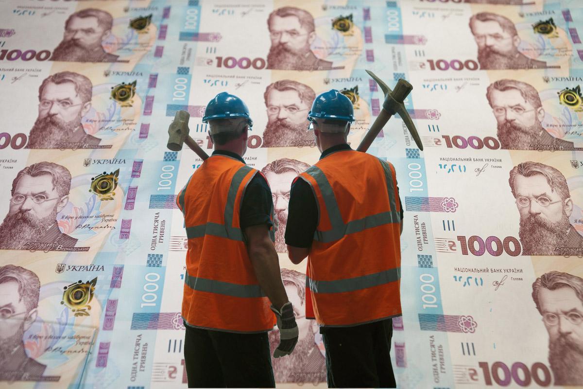 Киркой и печатным станком. Как государство собирается спасать экономику...