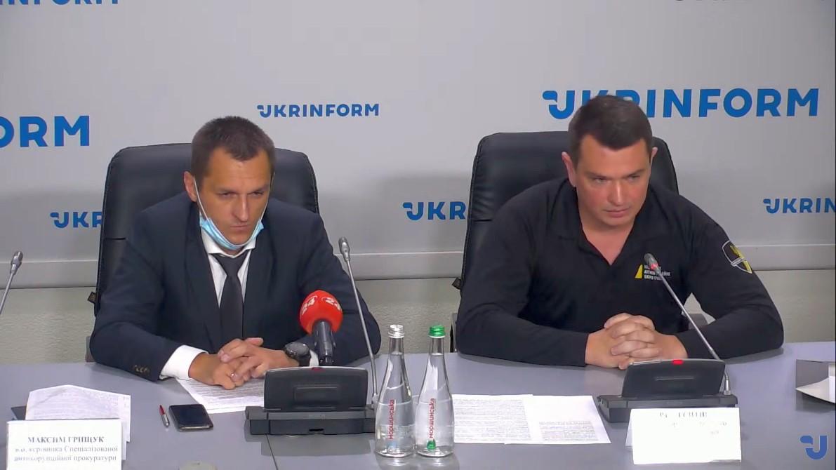 """В """"Укравтодоре"""" разворовывали средства международных организаций на ремо..."""