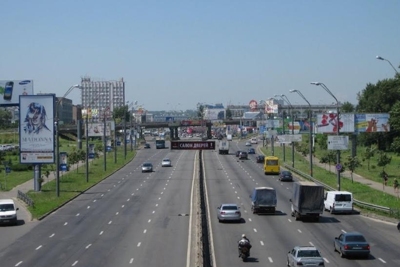 Московский проспект в Киеве официально стал проспектом Бандеры