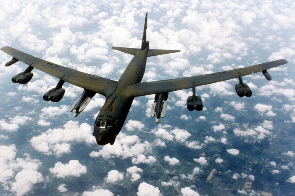Российские истребители перехватили американские стратегические бомбардир...