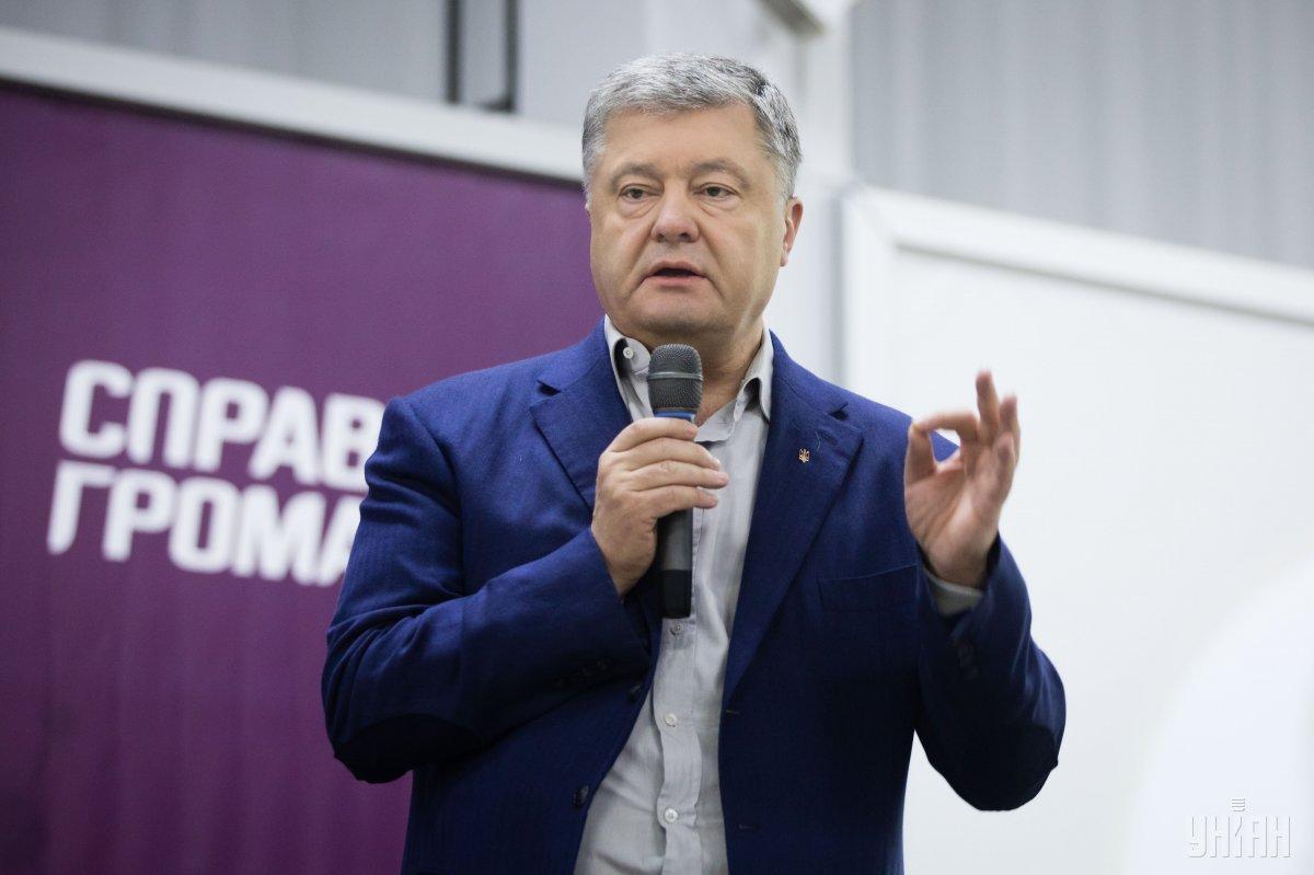 САП без пиара и публичных повесток допросила Порошенко, – Холодницкий