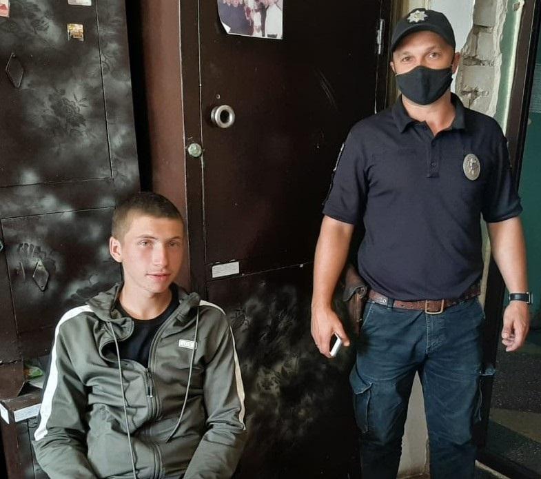 Пропавшего 17-летнего парня из Львовщины нашли в зоне ООС