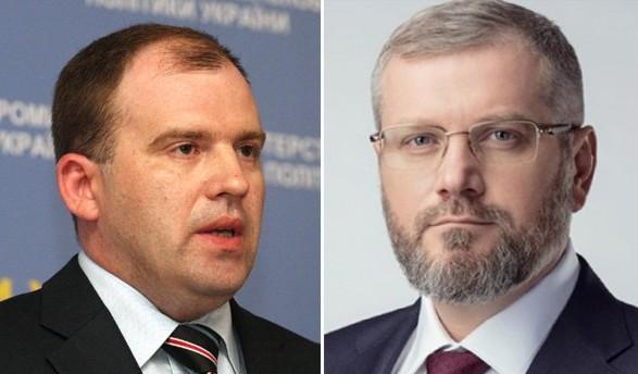 Дела бывших депутатов Александра Вилкула и Дмитрия Колесникова закрыты б...
