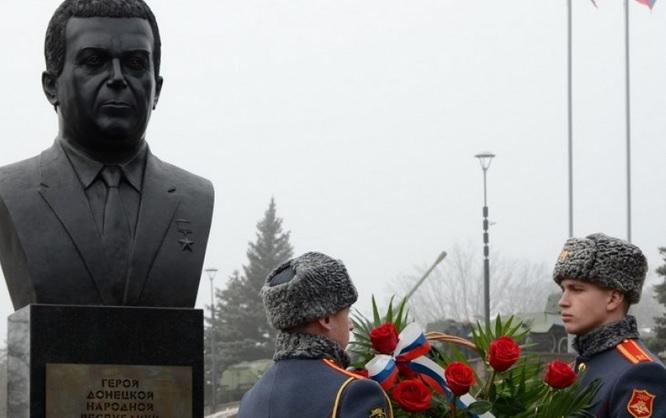 В Донецке боевики открыли бюст Иосифу Кобзону