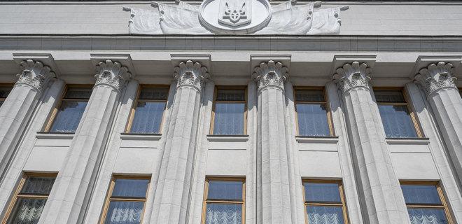 Рада впервые отклонила законопроект: акты СССР и УССР остались в силе