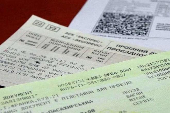 Укрзализныця начала продажу билетов на плацкартные вагоны