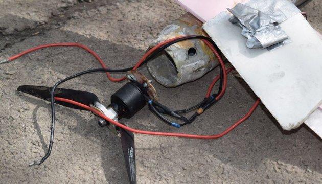 Боевики отправили в Украину начиненный взрывчаткой беспилотник