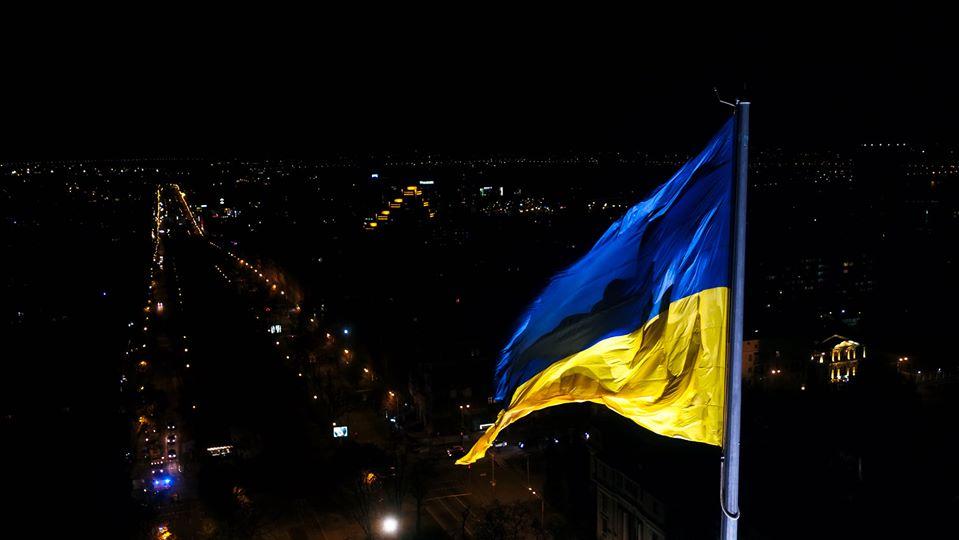 Самый высокий флаг Украины сделан по технологии, разработанной в 2018 го...