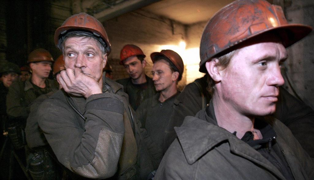 Государство избавится от шахт