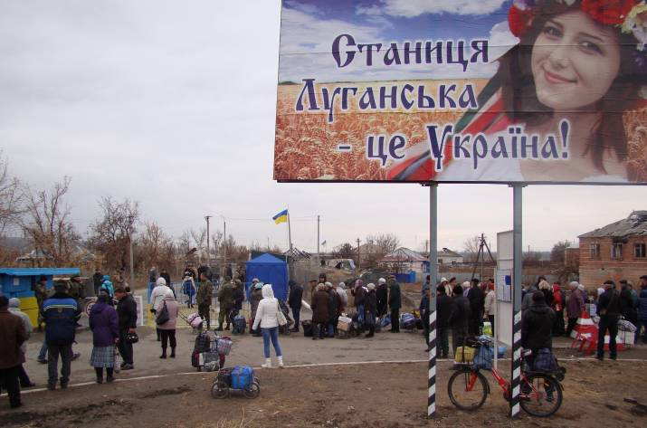 Боевики оставили 12 тыс. жителей Станично-Луганского района без воды, св...