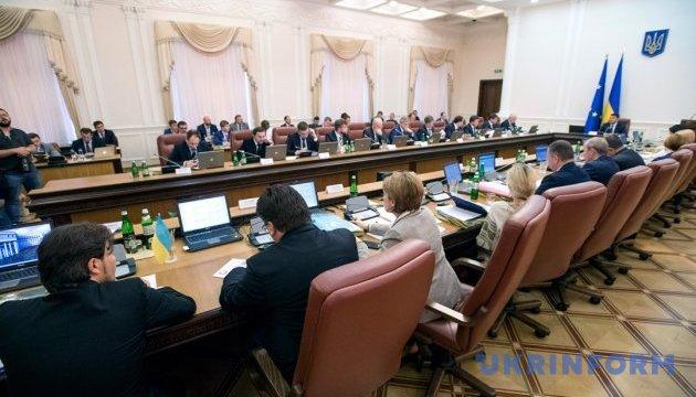 Кабмин одобрил концепцию восстановления мира в Донбассе