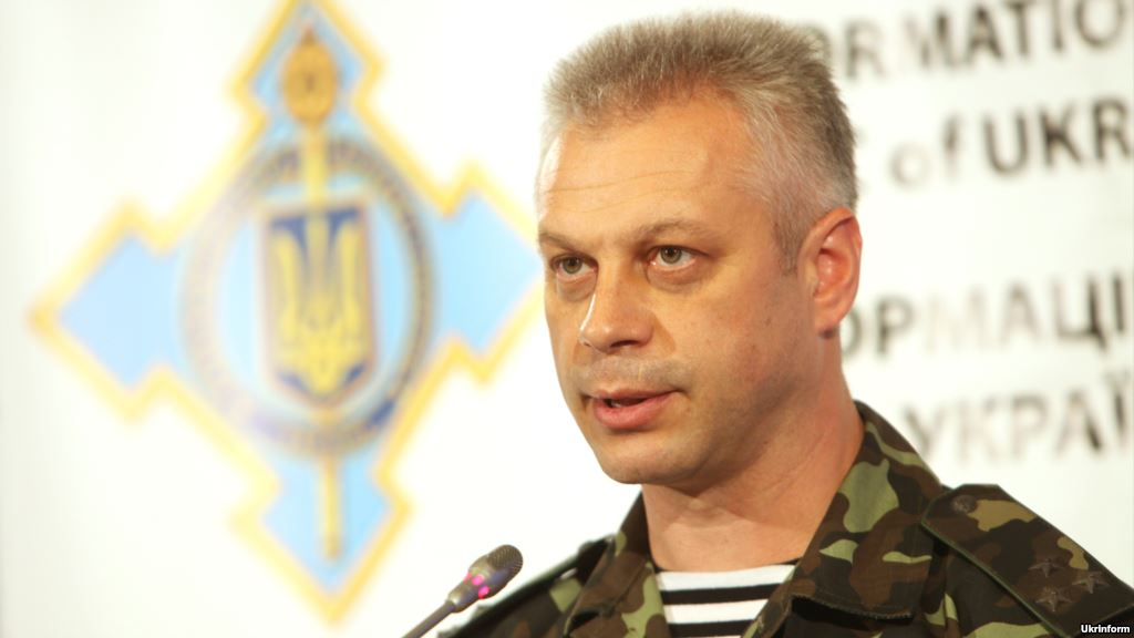 Украина не полностью отводит вооружения, - Лысенко