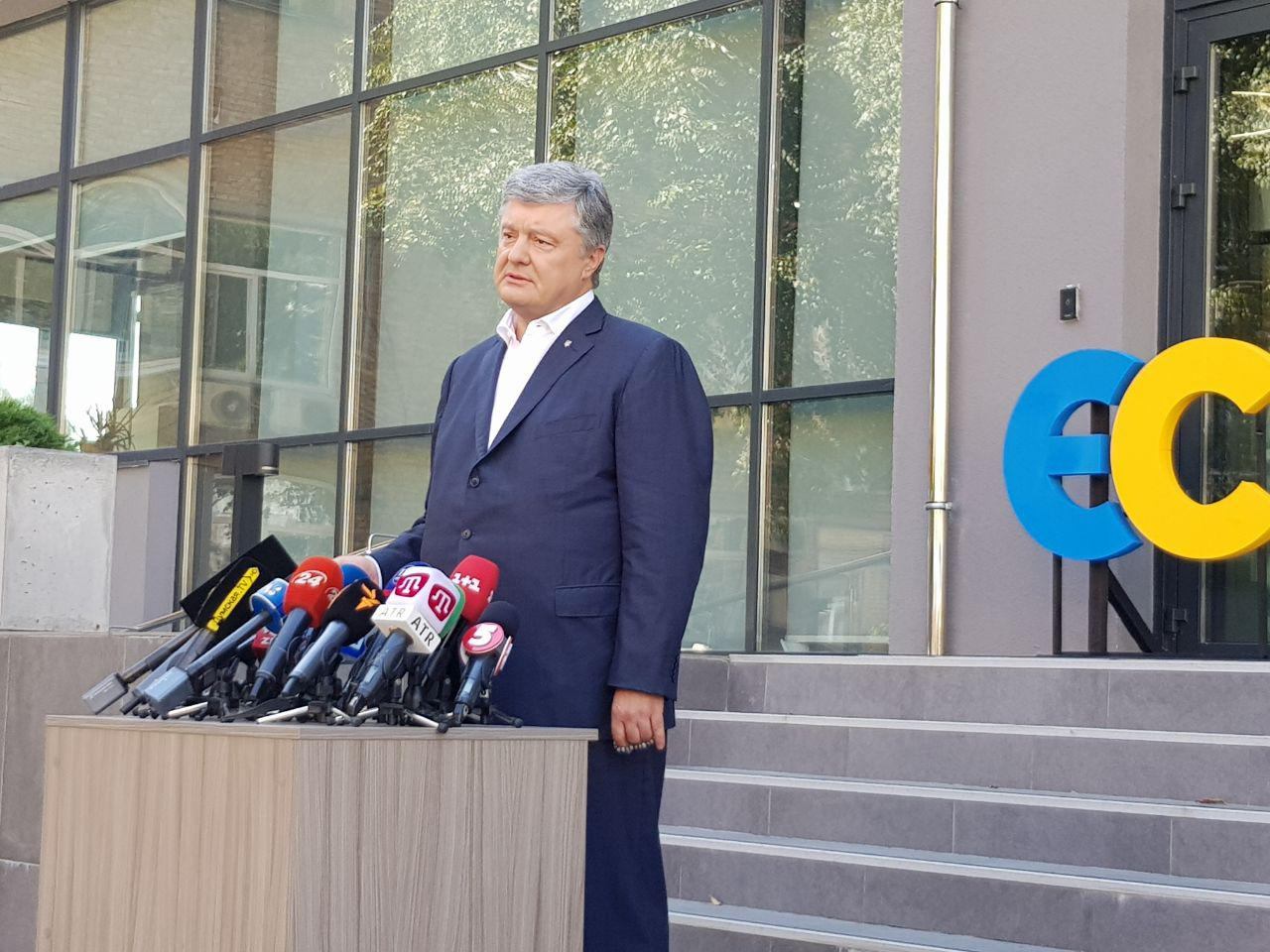 ГБР закрыло несколько дел против Петра Порошенко