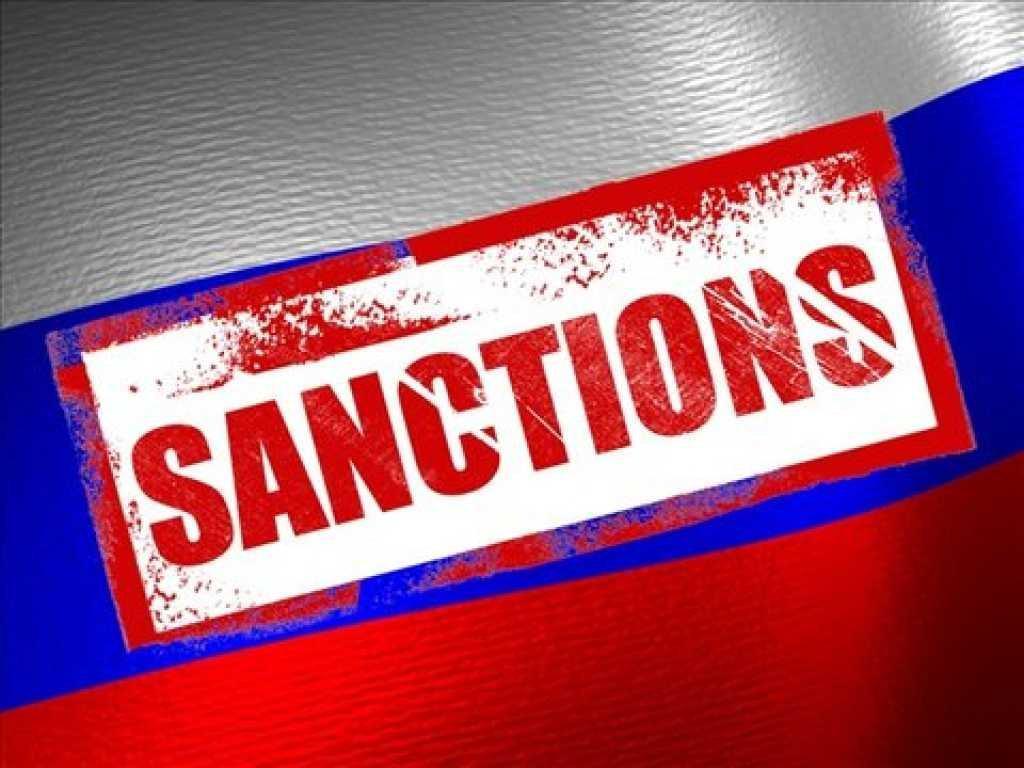 США усилили антироссийские санкции против Украины