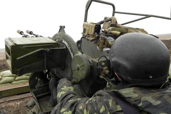 Группа украинских военных попала в плен под Дебальцево, - Генштаб
