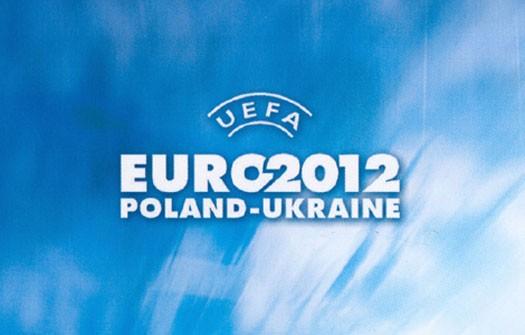 Кабмин создаст Координационный центр безопасности Евро-2012