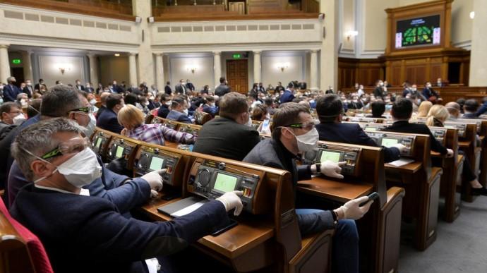 Результаты выборов в Беларуси не отображают реального волеизъявления гра...