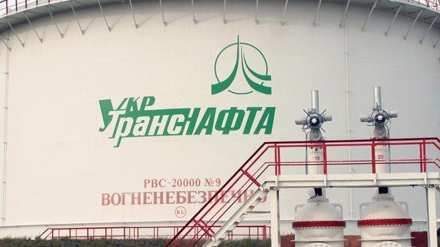 Набсовет Укртранснафты назначил нового и.о. главы правления
