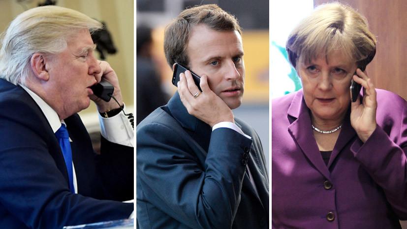После разговора с Трампом Зеленскому будет трудно с Меркель и Макроном,...