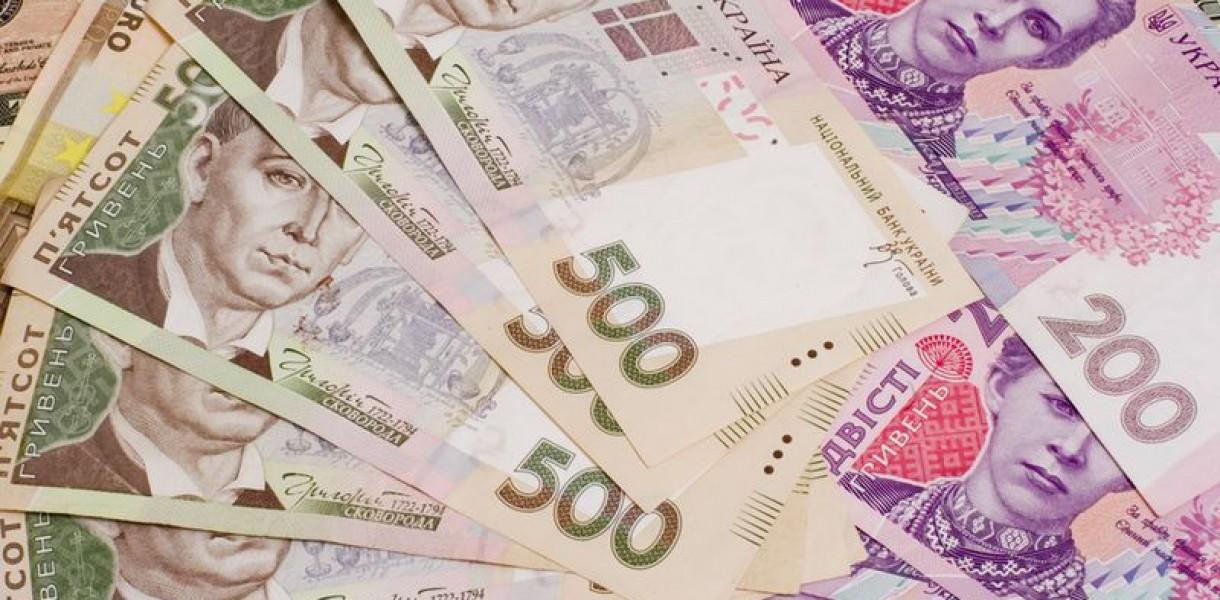 Госдолг Украины сократился на полмиллиарда долларов за месяц