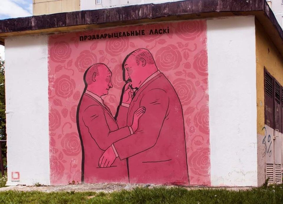 Дал пососать пальчик. В Минске появился интересный мурал о дружбе Путина...